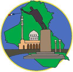Iraq liberation