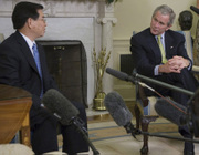 Vietnam_dictator_triet_with_bush