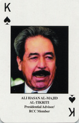 Chemical_ali_card