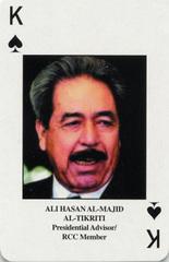 Chemical_ali_card